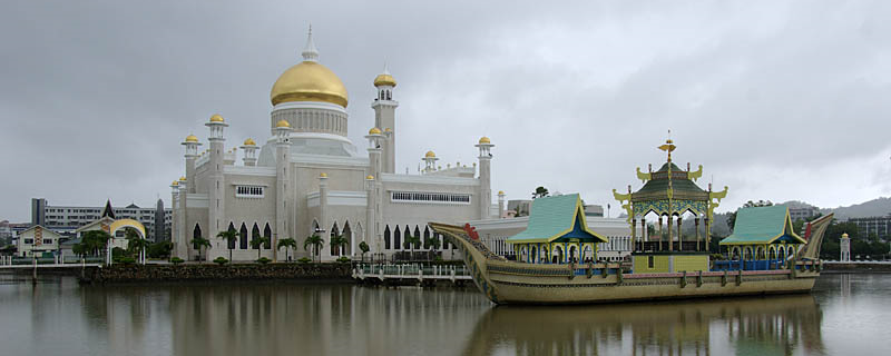 Sultan Omar Ali Saifuddin